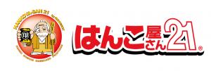 はんこ屋さん21仙台