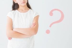 ホームページについての質問